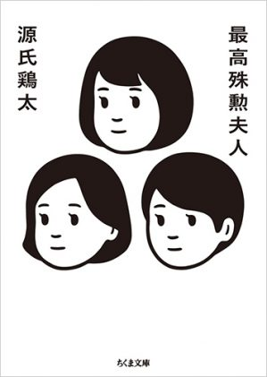 イラスト ノリタケ 谷川俊太郎さんとNoritakeさん絵本「へいわとせんそう」 平和と戦争、何が違う?|好書好日