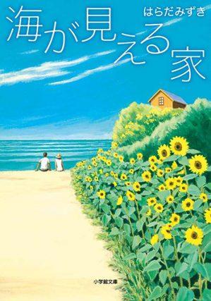 すてきな装丁や装画の本屋 Bird Graphics Book Store山田満明 ...