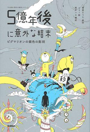 Usi すてきな装丁や装画の本屋 Bird Graphics Book Store